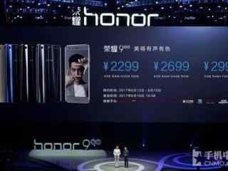 榮(rong)耀9登(deng)陸海外市場 起(qi)售價或超3800元