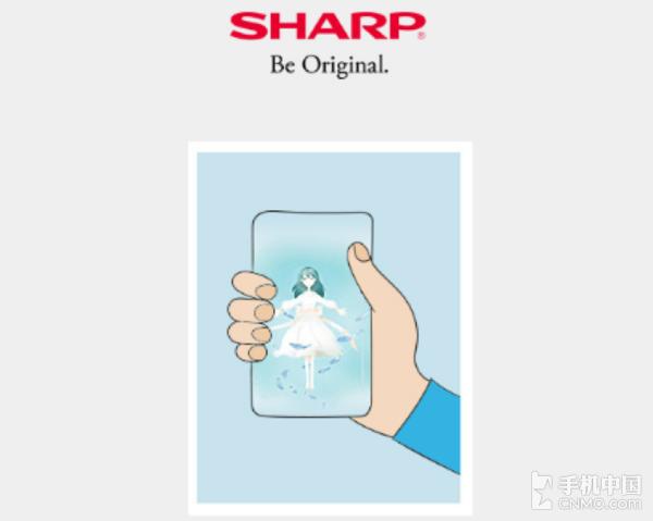 夏普要做全面屏手机第一 售价超5000元