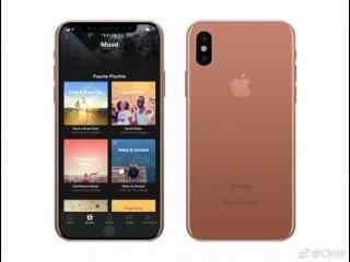 iPhone 8亮屏界面曝光 有刘海也顺眼多了