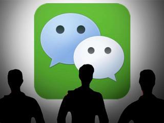 微信新功能将添加朋友圈的来访记录 连停留时间都记录了?