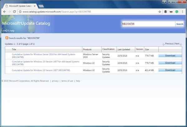 微软现在允许谷歌浏览器和Firefox用户访问更新目录网站