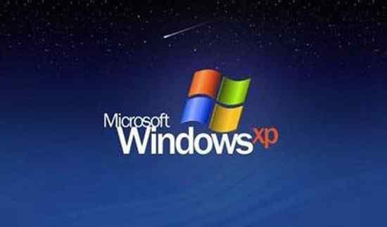 XP用户哭晕 今起XP SP2无法登录LOL