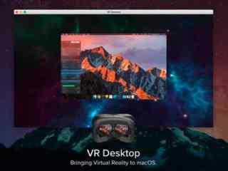 苹果电脑终于可以玩VR了吗?