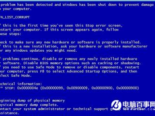 Win7补丁KB3146706蓝屏解决办法