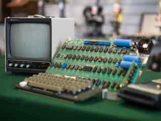 """乔布斯情怀难再续 苹果第一代电脑""""跳楼拍卖"""""""