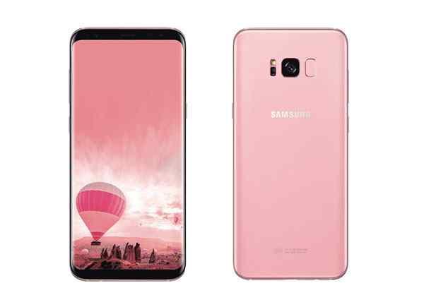 三星Galaxy S8芭比粉