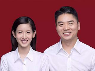 美方宣布刘强东无罪,只不过奶茶妹会接受刘强东的道歉吗?