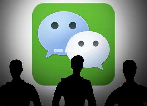 微信即将发布新版本 疑似增加访问记录 谁看了你的朋友圈?