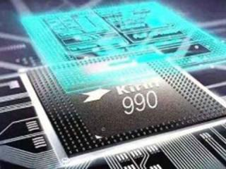 華為mate30搭載什么處理器 麒麟985和麒麟990的區別在哪兒