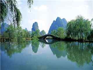 山水风景高清桌面壁纸 山水图片 山水风景图片