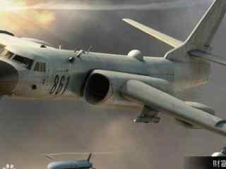 各国新型轰炸机 轰-6K 苏34战斗轰炸机