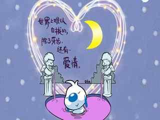 辛巴狗搞笑可(ke)愛壁(bi)紙圖片 辛巴狗情緒(xu)圖片 辛巴狗高清電腦(nao)桌面壁(bi)紙