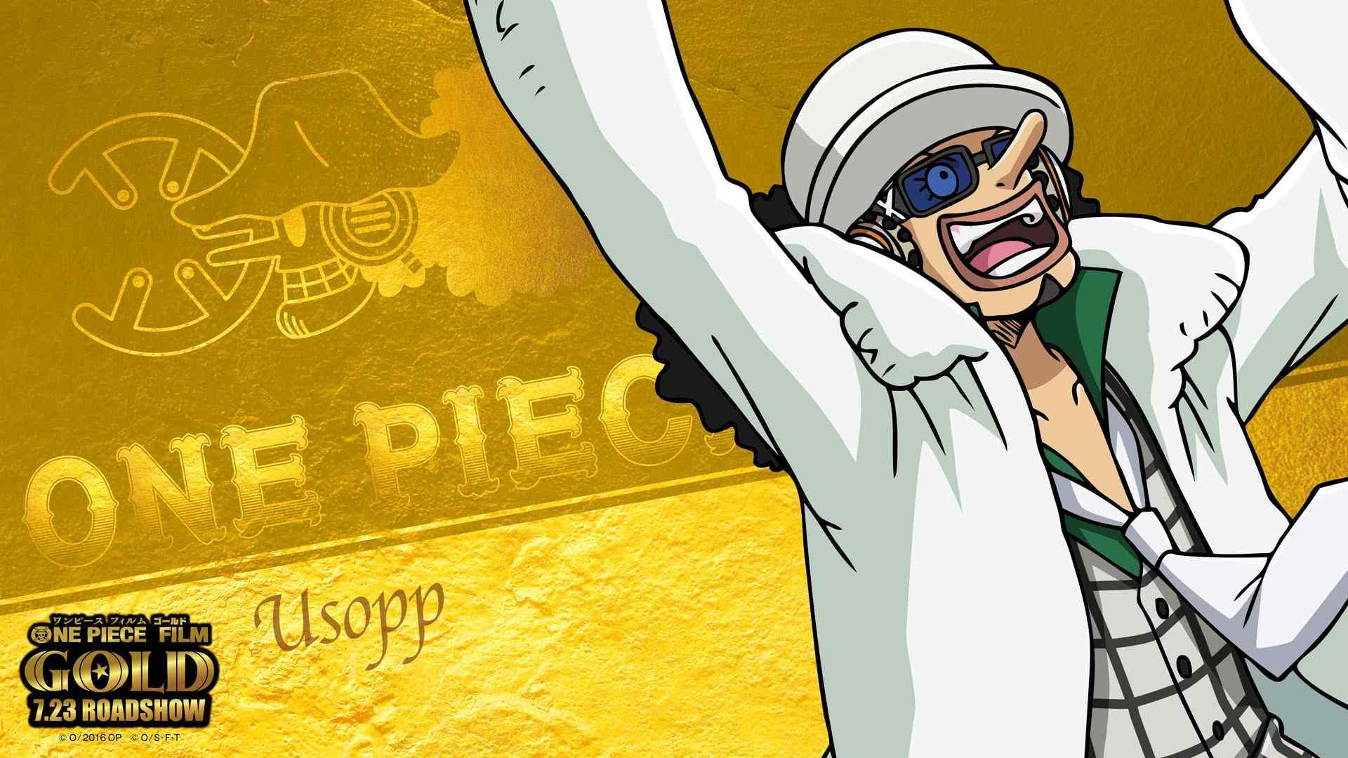 日本动漫海贼王 海贼王桌面壁纸 海贼王漫画 海贼王图片