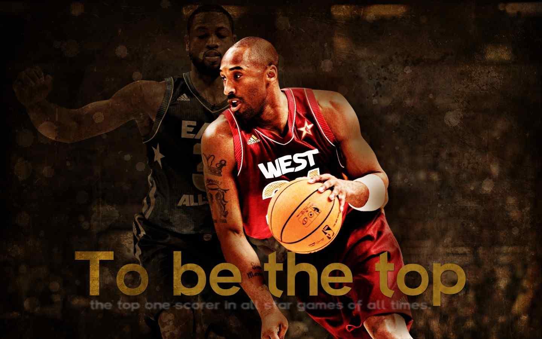 科比布莱恩特 篮球巨星科比 科比照片 科比最后一场战役
