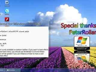 xp電腦桌面(mian)主題 浪漫(man)簡約(yue)風格主題 紫色紅色主題
