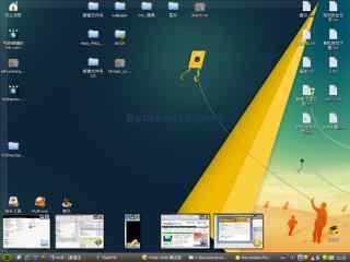 任务栏窗口美化软件  缩放窗口工具下载 工具栏下载