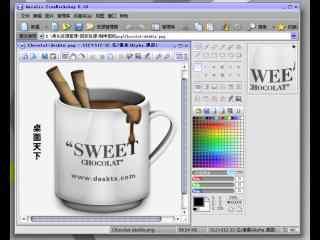 xp软件美化工具 指针窗口特效绿色版 登陆界面加强版