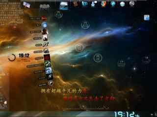 总星系主题桌面秀 宇宙星空桌面秀 梦幻星系桌面秀下载