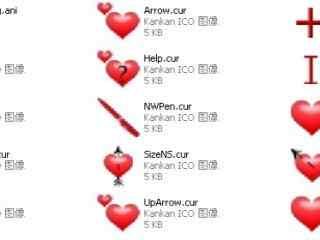 紅色心(xin)形鼠標(biao)指針 紅色立體簡(jian)約鼠標(biao)指針 紅色創意鼠標(biao)指針