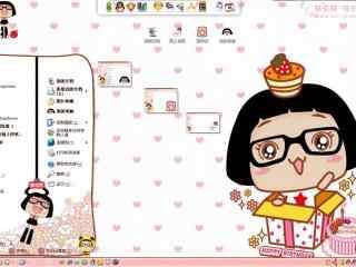粉色女生版主题桌面秀 梦幻粉色桌面秀 超萌粉色系列主题秀下载