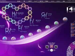 炫光紫色主题桌面秀 简约时尚紫色桌面秀 诱惑紫色系列主题秀下载