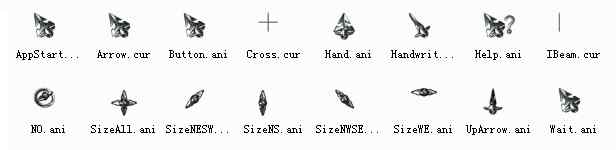 金属质感鼠标指针 机械质感鼠标指针 帅气金属鼠标指针