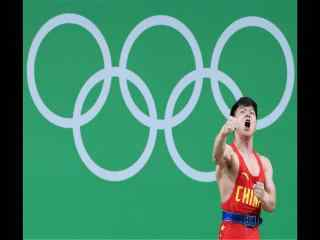 里约奥运会龙清泉图片 龙清泉举重图片下载 破纪录龙清泉