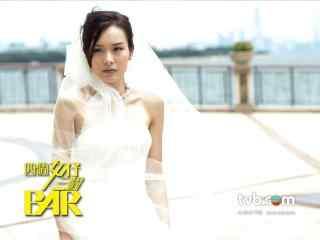TVB四个女仔三个Bar图片下载 电视剧四个女仔人物桌面壁纸