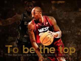 篮球巨星科比高清图片 NBA传奇球星科比桌面壁纸
