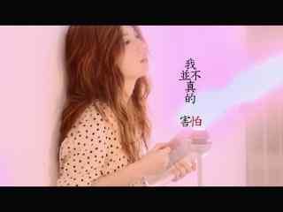 田馥甄图片_田馥甄SHE成员图片_田馥甄Hebe演唱会桌面壁纸