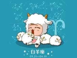 白羊座_十二星座白羊座_白羊座女生、男生_白羊座星座壁纸