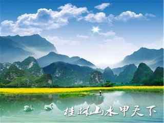 桂林_广西桂林_桂林山水甲天下_桂林美女_桂林风景壁纸