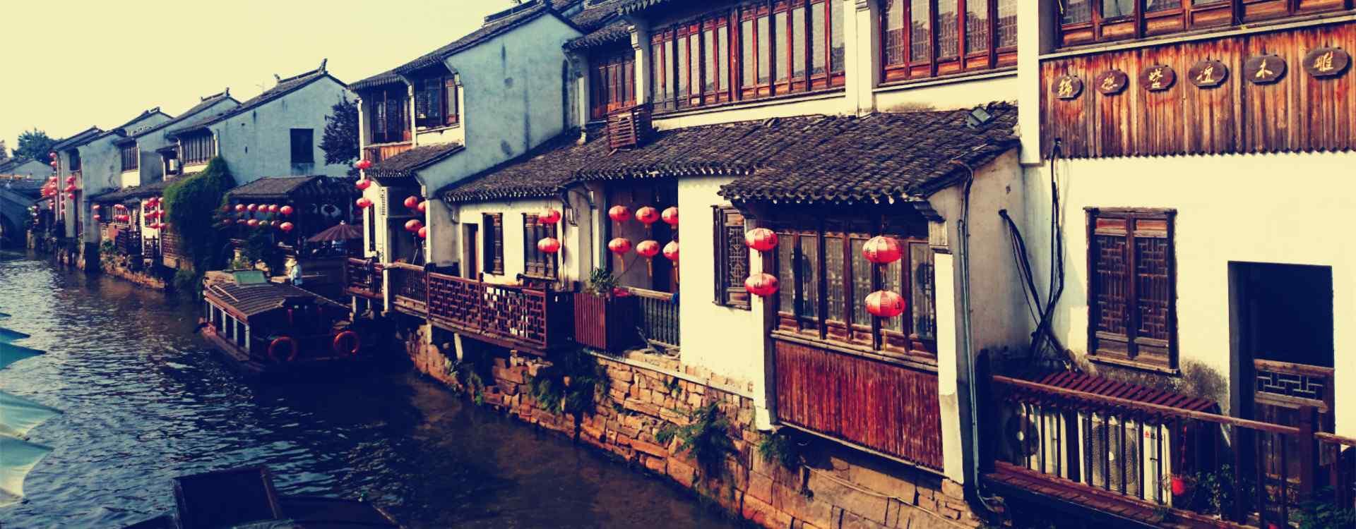 苏州_苏州园林_苏州周庄、同里、太湖、山塘街、拙政园_苏州风景壁纸