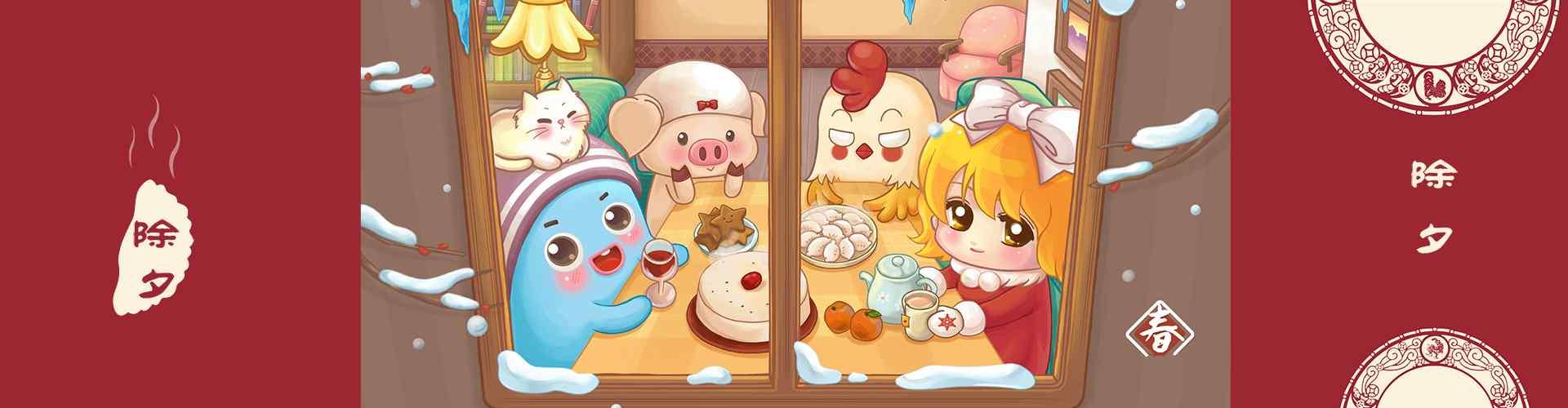 春节美食_春节美食图片_饺子图片_汤圆图片_饺子、汤圆手机壁纸_节日图片大全