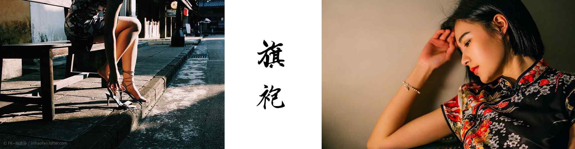 旗袍美女_旗袍图片_旗袍女神_性感旗袍_旗袍诱惑_高清美女壁纸