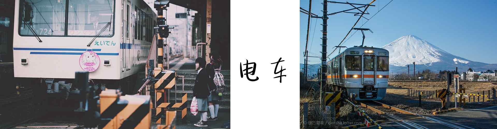 电车风景_电车图片_电车风景图片_复古电车图片_风景壁纸