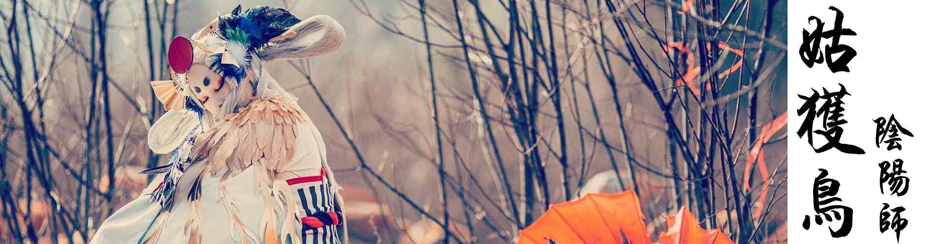 阴阳师姑获鸟_阴阳师姑获鸟图片_姑获鸟觉醒图片壁纸_姑获鸟金鸾鹤羽图片_阴阳师游戏壁纸