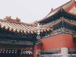 北京故宫风景图片_故宫图片_故宫雪景图片_风景壁纸