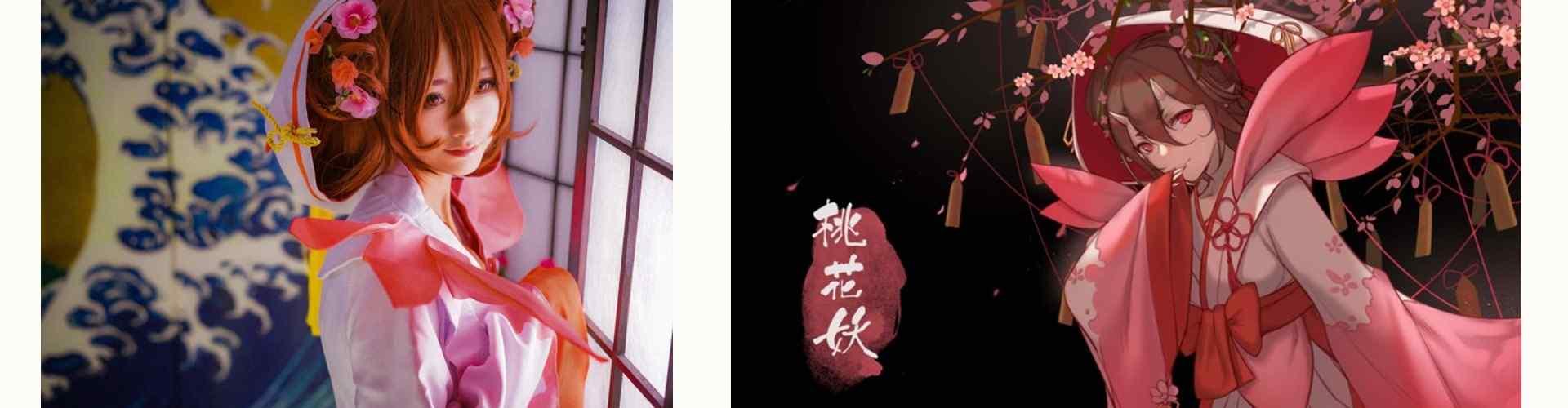 阴阳师桃花妖_桃花妖图片壁纸_SR桃花妖图片_桃花妖cosplay图片_阴阳师游戏壁纸
