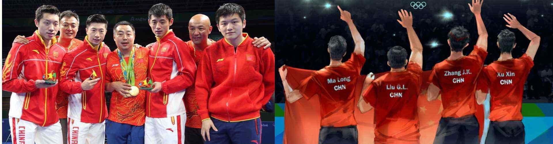 中国男乒队_刘国梁图片_张继科、马龙、许昕、樊振东_运动员壁纸