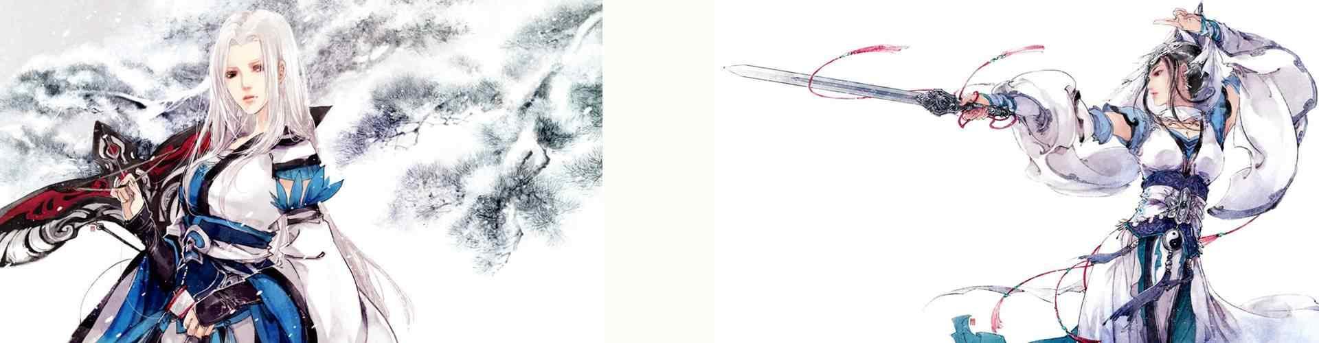 剑网三纯阳_剑网三纯阳桌面壁纸_纯阳同人图壁纸_剑网三游戏壁纸