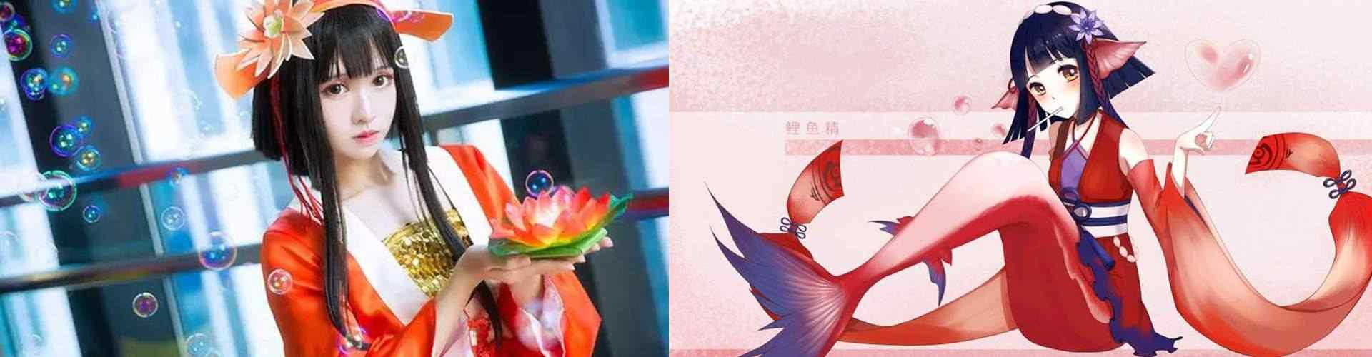 阴阳师鲤鱼精_鲤鱼精图片壁纸_阴阳师鲤鱼精哪里多_阴阳师游戏壁纸