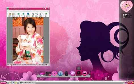 粉色幻想xp桌面秀