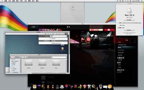 细腻苹果主题桌面