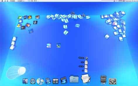 冰蓝色苹果桌面秀