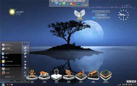 XP透明主题桌面秀