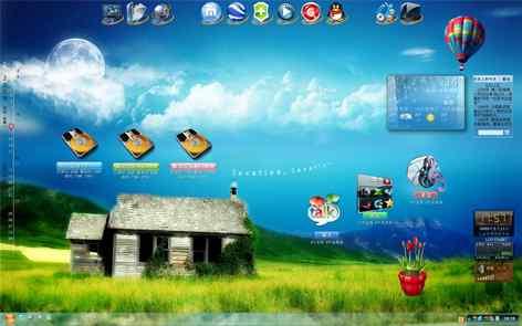多姿多彩的XP桌面