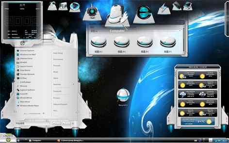 宇航元素主题桌面