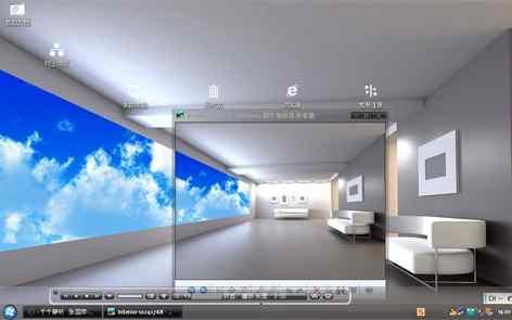 三维空间视觉桌面