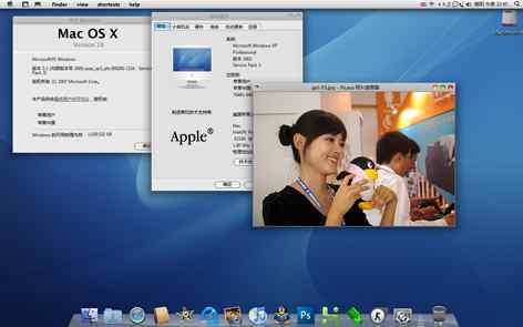 苹果桌面秀IV